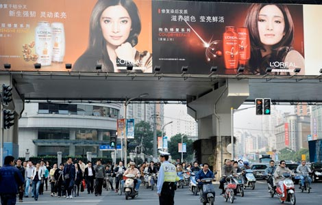 L&#39;Oral advertising in Shanghai